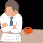あなたの会社で育児休業取れますか?