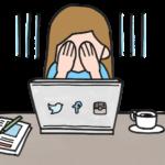 ツイッターは、匿名で便利でお手軽!? ~危険な投稿はしていませんか?~